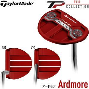 【17年モデル】 テーラーメイド TP レッドコレクション パター [アードモア SB/CS] (ネオマレット型) Taylor Made Ardmore RED COLLECTION jngolf2010