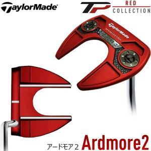 【17年モデル】 テーラーメイド TP レッドコレクション パター [アードモア 2] (ネオマレット型) Taylor Made Ardmore2 RED COLLECTION jngolf2010