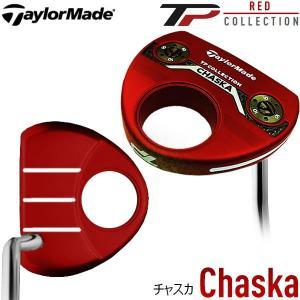 【17年モデル】 テーラーメイド TP レッドコレクション パター [チャスカ] (ネオマレット型) Taylor Made  Chaska RED COLLECTION jngolf2010