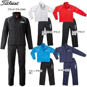 【17年継続モデル】タイトリスト メンズ レインスーツ 上下セット TSMR1592 (Men's) Rain Suits Titleist|jngolf2010