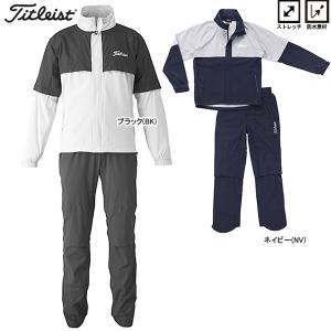 【17年継続モデル】 タイトリスト メンズ レインウェア (上下セット) TSMR1695 (Men's) Rain Wear Titleist|jngolf2010