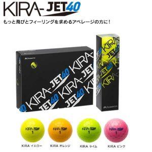 【プリントネーム】  キャスコ キラ ジェット40  3ピース ゴルフボール  1ダース(12球) Kasco KIRA JET40 jngolf2010