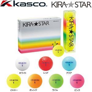 【プリントネーム】  キャスコ キラ スター 2ピース ゴルフボール  1ダース(12球) Kasco KIRA STAR jngolf2010