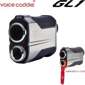 【19年モデル】ボイスキャディ GL1 ハイブリッド次世代レーザー距離計 ゴルフ距離計測器 voic...
