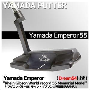 【特典付き】 【55ストローク記念モデル】 山田パター工房 ヤマダミルド エンペラー55 ヤマダパター YAMADA Machine Milled Emperor-55 ※専用パターカバー付属|jngolf2010