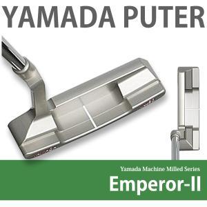 山田パター工房  ヤマダミルド エンペラー2 ヤマダパター YAMADA Machine Milled Emperor-II   ※専用パターカバー付属|jngolf2010