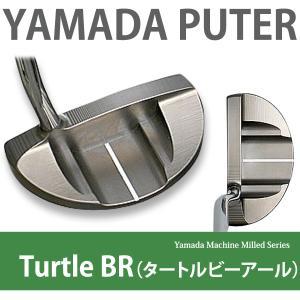 山田パター工房  ヤマダミルド タートルビーアール BR ヤマダパター YAMADA Machine Milled Putter Turtle BR  ※専用パターカバー付属|jngolf2010