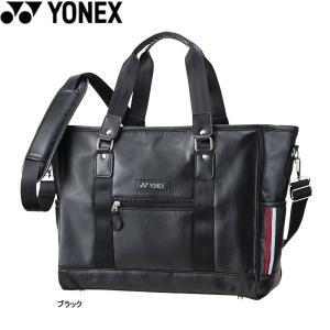 【19年継続モデル】ヨネックス ゴルフ メンズ トートバッグ TB-8908 (Men's) YONEX|jngolf2010|01