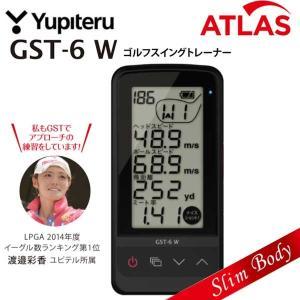 【2015年モデル】 ユピテル アトラス GST-6W  ゴルフスイングトレーナー スイング練習器具 GPS計測器 Yupiteru ATLAS|jngolf2010