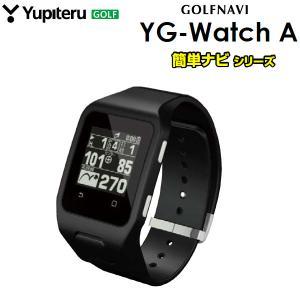 【16年モデル】ユピテルゴルフ  ゴルフナビ YGウォッチ A  腕時計型ゴルフナビ 時計型GPS距離計測器  タッチパネル ウォッチ型ナビ Yupiteru  YG Watch A|jngolf2010