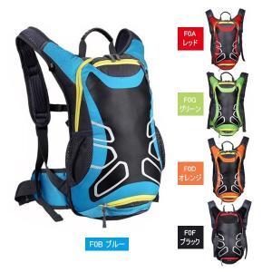 サイクリングバッグ スポーツバッグ 自転車 リュックサック 防水 バッグ ヘルメツト収納 ランニングバッグ   ボーナスセール ゆうパケット不可 jnh 02