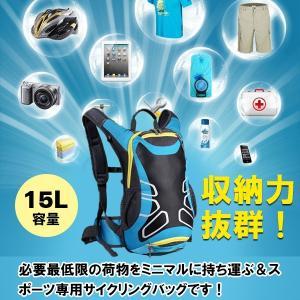 サイクリングバッグ スポーツバッグ 自転車 リュックサック 防水 バッグ ヘルメツト収納 ランニングバッグ   ボーナスセール ゆうパケット不可 jnh 05