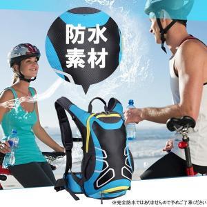 サイクリングバッグ スポーツバッグ 自転車 リュックサック 防水 バッグ ヘルメツト収納 ランニングバッグ   ボーナスセール ゆうパケット不可 jnh 06