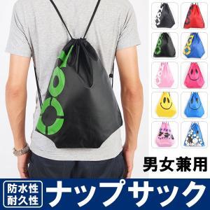 スイムバッグ プールバッグ ナップサック ジムサック スポーツ カジュアル 鞄 バッグ リュックサック|jnh