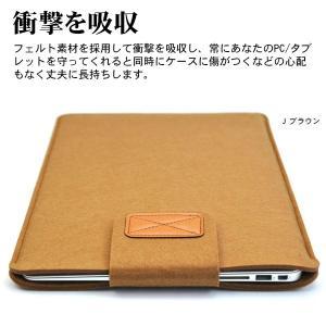 フェルトPCインナーケース パソコンケース【翌...の詳細画像2