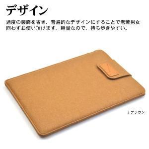 フェルトPCインナーケース パソコンケース【翌...の詳細画像3