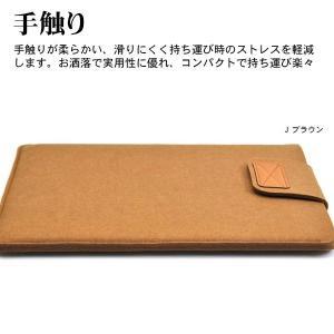 フェルトPCインナーケース パソコンケース【翌...の詳細画像4