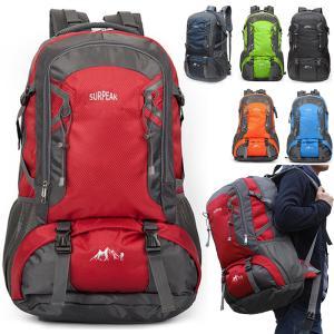 リュックサック バックパック 大容量 登山バッグ サイクルバッグ ザック旅行 遠足 翌日配達対応 ゆうパケット不可 ボーナスセール|jnh