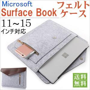 ノートパソコンケース フェルトケース パソコンケース 11〜...