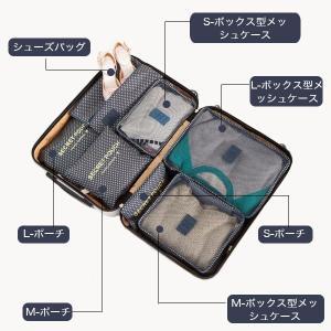 旅行収納ポーチ7点セット 便利グッズ アレンジケース 衣類収納 旅行ポーチ バッグ トラベルポーチ  決算セール|jnh|05