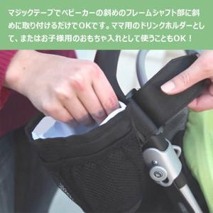 ボトルホルダー ベビーカー用 簡単取り付け ドリンクホルダー 防水 メッシュポケット付き jnh 05