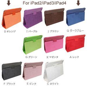 iPad2/iPad3/iPad4/iPad mini4 iPad Pro 9.7インチ ケースカバー  PUレザーケースカバー smart cover対応  衝撃セール|jnh|02