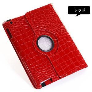 iPad2/iPad3/iPad4 ケース【翌日配達】 ipad カバー PUレザー調ケース スタンド ブックタイプ  ボーナスセール|jnh|04