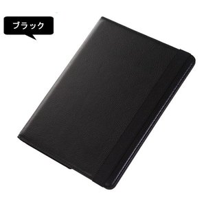 iPad2/iPad3/iPad4ケース カバー PUレザー調ケース スタンド 回転レザーケース ブックタイプ|jnh|02