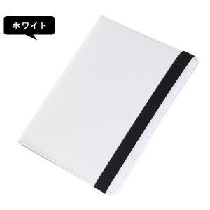 iPad2/iPad3/iPad4ケース カバー PUレザー調ケース スタンド 回転レザーケース ブックタイプ jnh 03