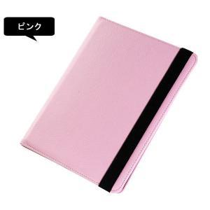 iPad2/iPad3/iPad4ケース カバー PUレザー調ケース スタンド 回転レザーケース ブックタイプ jnh 04