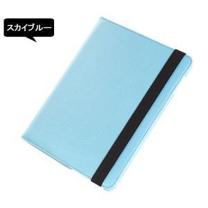 iPad2/iPad3/iPad4ケース カバー PUレザー調ケース スタンド 回転レザーケース ブックタイプ jnh 06
