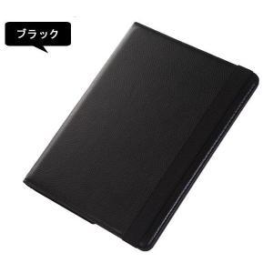 iPad2/iPad3/iPad4ケース カバー PUレザー調ケース スタンド 回転レザーケース ブックタイプ 大感謝セール|jnh|02
