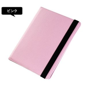 iPad2/iPad3/iPad4ケース カバー PUレザー調ケース スタンド 回転レザーケース ブックタイプ 大感謝セール|jnh|04
