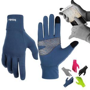 スマホ対応手袋 グローブ 防風グローブ タッチパネル対応 アウトドア|jnh