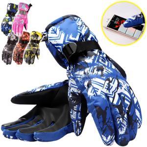 スキーグローブ タッチパネル対応 手袋 防風 防寒 スマホ手袋 登山 アウトドア 自転車 冬|jnh