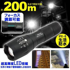 ハンディライト ハンドライト 防水 ズーム XML LEDライト 懐中電灯 超高輝度LED 防犯 電池式 自転車用 ネコポス送料無料発送後3日以内配達|jnh