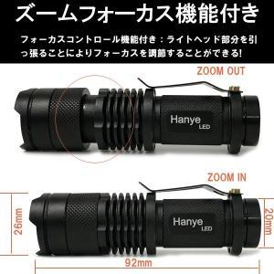 ハンディライト ハンドライト 防水ズーム LE...の詳細画像5