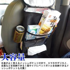 内収納 シートバックポケット 保冷 保温 車中泊 ティッシュホルダー 大容量 アウトドア クロネコDM便不可  大感謝セール|jnh|05