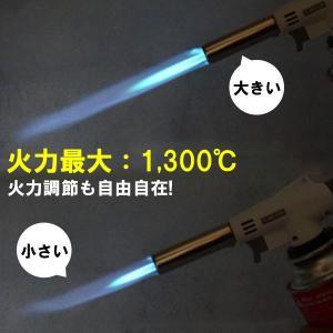 ガストーチ バーナー 火力調節も自由自在で簡単 最大1,300℃以上の高温出力  ネコポス送料無料 新春セール|jnh|05