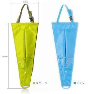 アンブレラケース 車用傘ホルダー 車載 傘ホルダー 傘袋 傘収納 傘入れ  年末セール|jnh|02