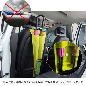 アンブレラケース 車用傘ホルダー 車載 傘ホルダー 傘袋 傘収納 傘入れ ホークスセール|jnh|03