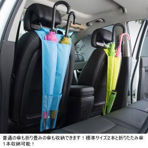 アンブレラケース 車用傘ホルダー 車載 傘ホルダー 傘袋 傘収納 傘入れ ホークスセール|jnh|04