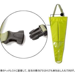 アンブレラケース 車用傘ホルダー 車載 傘ホルダー 傘袋 傘収納 傘入れ ホークスセール|jnh|05