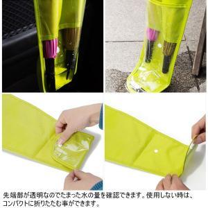 アンブレラケース 車用傘ホルダー 車載 傘ホルダー 傘袋 傘収納 傘入れ  年末セール|jnh|06