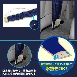 車載 傘ホルダー アンブレラケース 傘袋 傘収...の詳細画像4