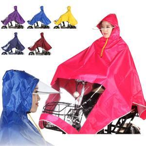 レインポンチョ レインコート 自転車  サイクル  レイングッズ 雨具 雨用ウェア 男女兼用 翌日配達対応 決算セール|jnh