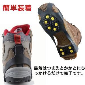 滑り止め スノースパイク アイゼン10本 【翌...の詳細画像3
