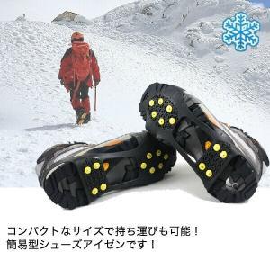 滑り止め スノースパイク アイゼン10本 【翌...の詳細画像4