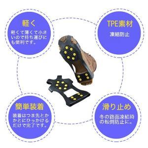 滑り止め スノースパイク アイゼン10本 【翌...の詳細画像5