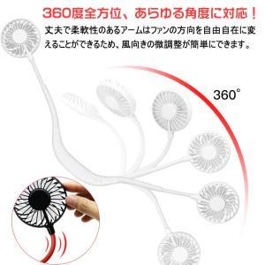 Point 10倍!首掛け扇風機 ポータブル扇風機 スポーツ用ファン LEDで光る 3段階風量調節 USB充電式 アロマ機能 熱中症対策 翌日配達・送料無料|jnh|13